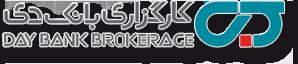 شرکت کارگزاری بانک دی - کارگزار رسمی بورس اوراق بهادار